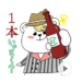 動く!白くまホストのLINEアニメーションスタンプ発売中!
